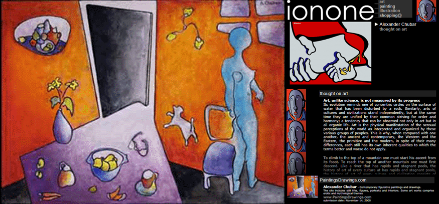 ionone world | art | Alexander Chubar  - Thought on art